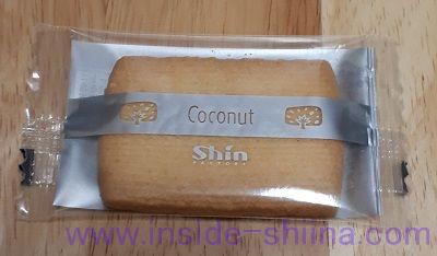 ファクトリーシン モダン サブレ ココナッツ カロリー 糖質