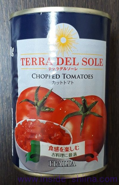 TERRA DEL SOLE CHOPPED TOMATOES