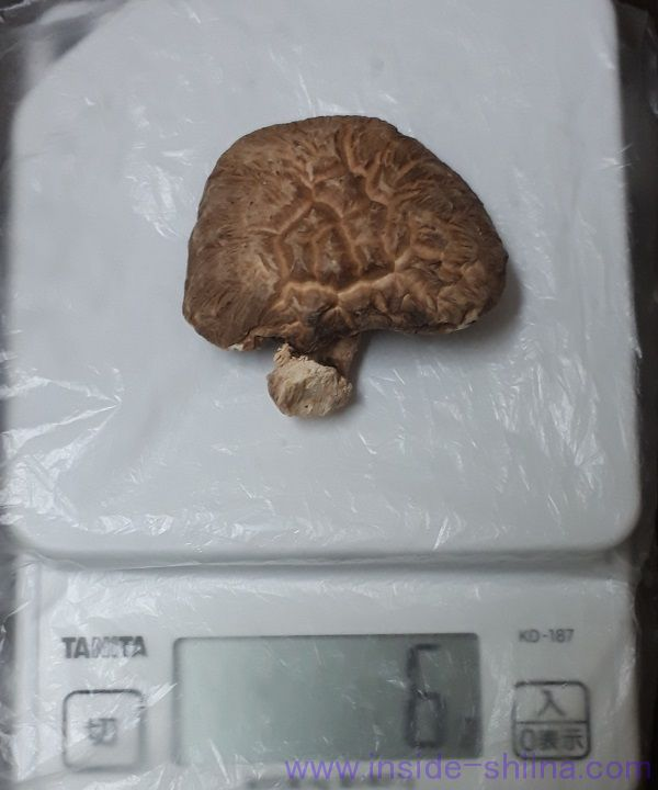 干し椎茸(どんこ)1個の重さは何グラム?