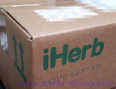 iHerb 配送用の段ボール