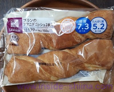 ローソン ブランのアマニデニッシュ2本入(税込150円)