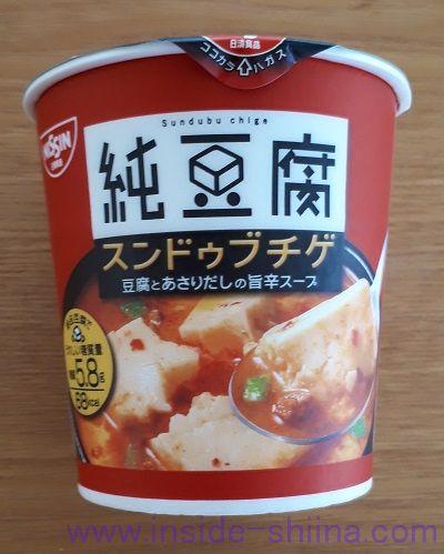 純豆腐スンドゥブチゲスープ(日清食品)