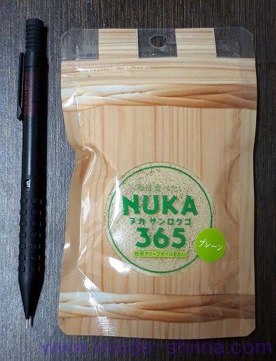 NUKA365プレーン