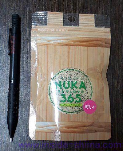 NUKA365梅しそ