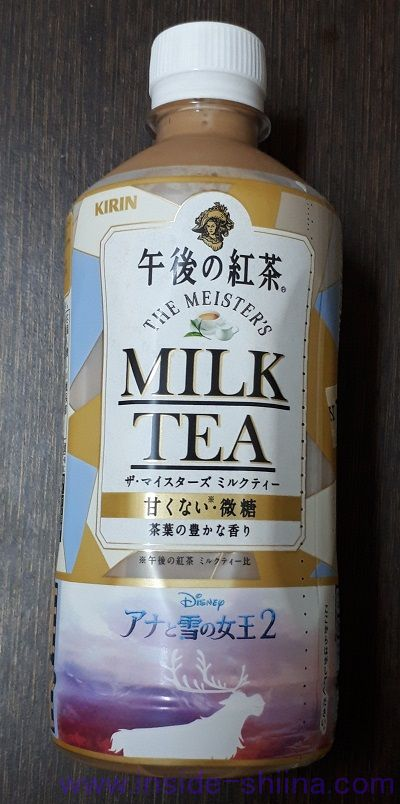 午後の紅茶 微糖「ザ・マイスターズ ミルクティー」のカロリーと糖質、カフェインは!