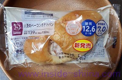 ローソン 大麦のベーコンポテトパン(税込150円)