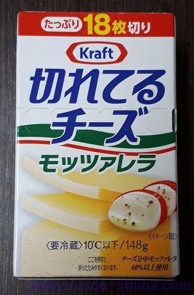 Kraft 切れてるチーズ モッツァレラ