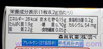 Kraft 切れてるチーズ モッツァレラ カロリー 糖質