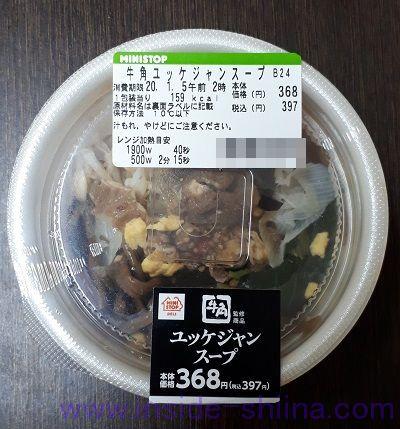 牛角ユッケジャンスープ(ミニストップ)