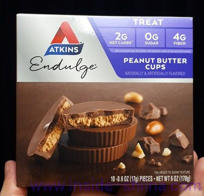 糖質1g アトキンス ピーナッツバターカップ iHerb で買える カロリー