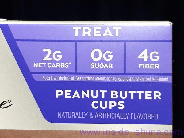 ATKINS社のピーナッツバターカップは糖質2g?