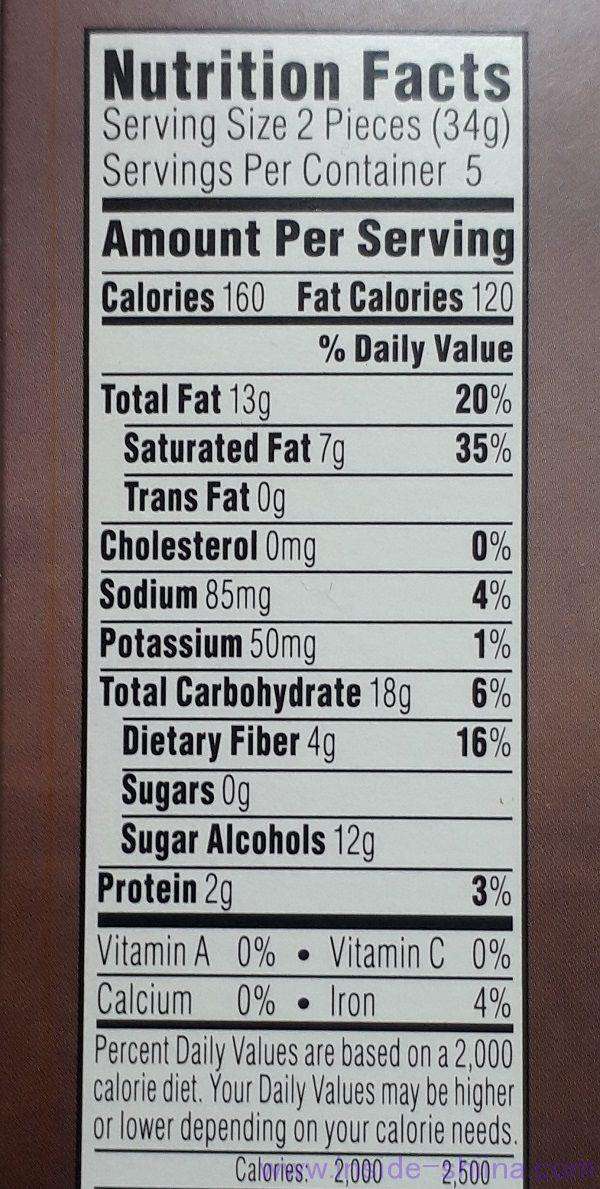 ATKINS社のピーナッツバターカップのカロリー、糖質は!