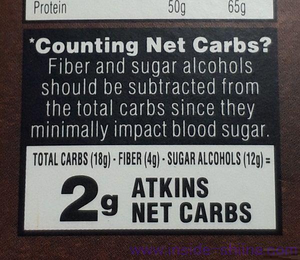 正味の炭水化物2.0gとは?
