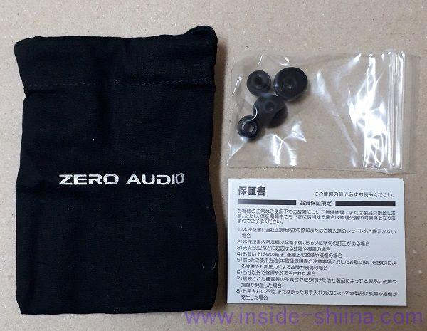 ZH-DX210-CBの付属品