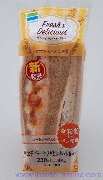 明太子ポテトサラダとツナハムきゅうり(ファミマ)