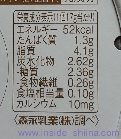 小さなチーズケーキブルーベリー(クラフト) カロリー 糖質