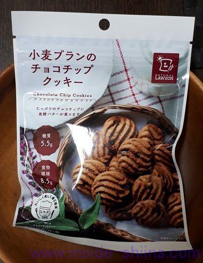 ローソン 小麦ブランとチアシードのチョコチップクッキー