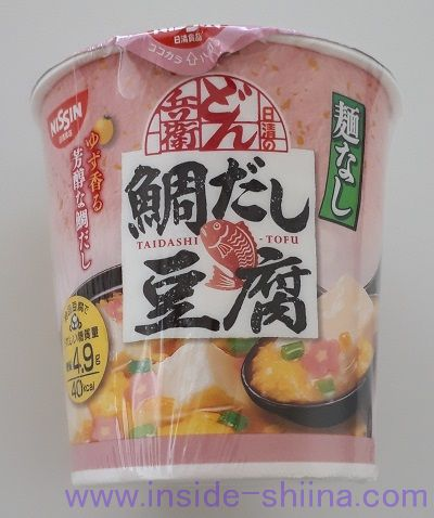 麺なしどん兵衛 鯛だし豆腐スープ(日清)