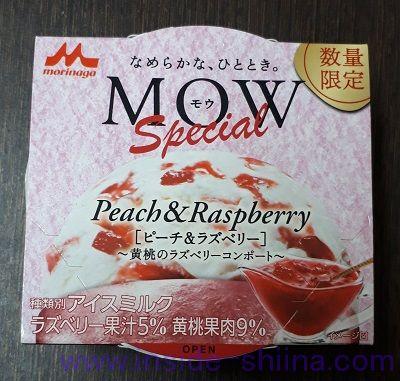 MOW ピーチ&ラズベリー(森永)