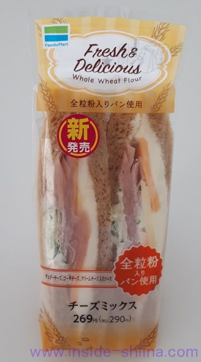 チーズミックス(ファミマ)