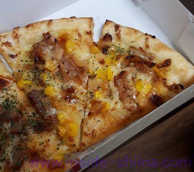照り焼きチキンピザ(ハーフ)