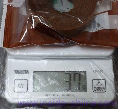 ローソン マチカフェ チョコレートバウムクーヘン サイズ