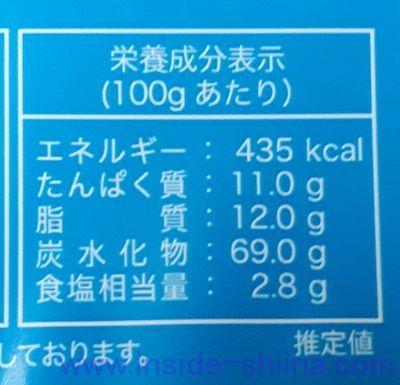 コルッシ ソルトクラッカー カロリー 糖質