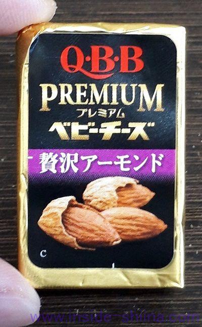 QBB プレミアムベビーチーズ 贅沢アーモンド