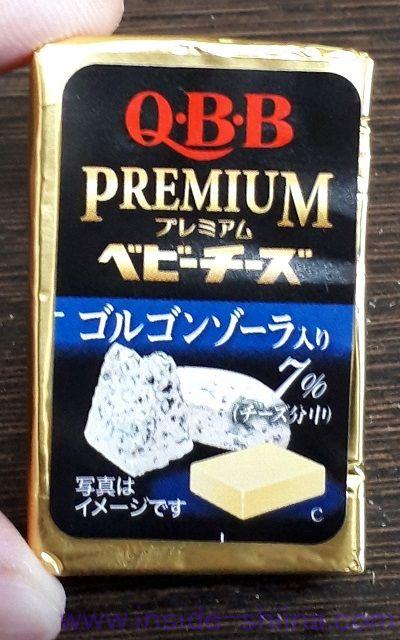 QBB プレミアムベビーチーズ ゴルゴンゾーラ入り