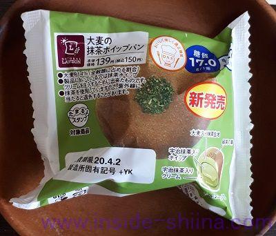 ローソン 大麦の抹茶ホイップパン(税込150円)