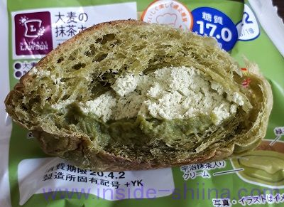 ローソン 大麦の抹茶ホイップパン(税込150円)  中身