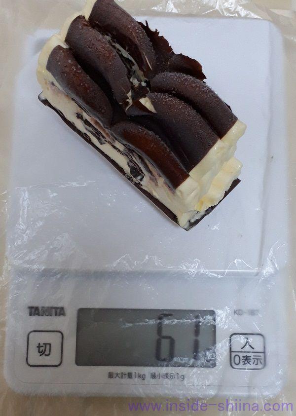 森永乳業のビエネッタ バニラの重さ2