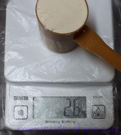 ゴールドスタンダード バナナクリーム カップ 26g