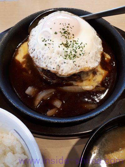 松屋 チーズエッグハンバーグ定食