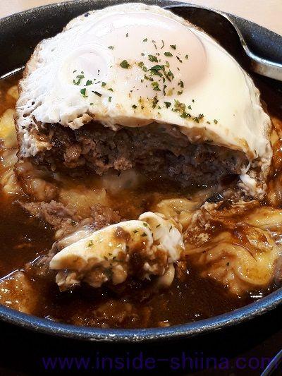 松屋 チーズエッグハンバーグ定食 カロリー 糖質