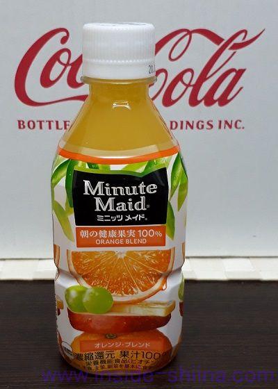 ミニッツメイド オレンジ!栄養とカロリー、糖質は!