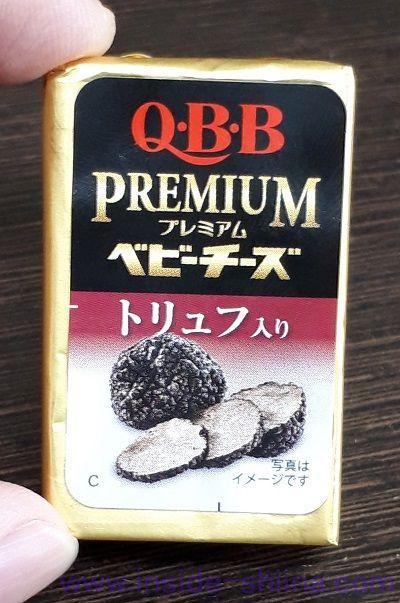QBB プレミアムベビーチーズ トリュフ入り アップ
