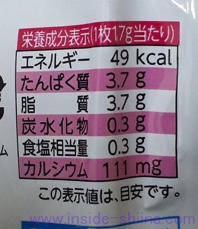 クラフト モッツアレラチーズ カロリー 糖質