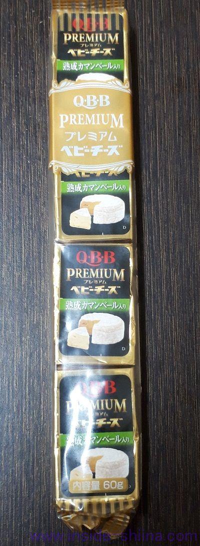 QBB プレミアムベビーチーズ 熟成カマンベール入り