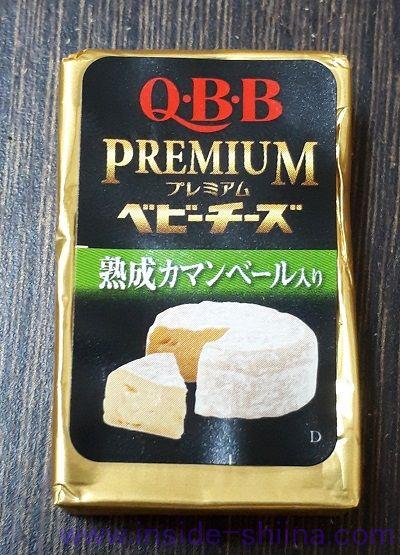 QBB プレミアムベビーチーズ 熟成カマンベール入り 見た目