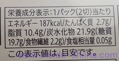 セブン 濃厚くちどけのガトーショコラ カロリー 糖質
