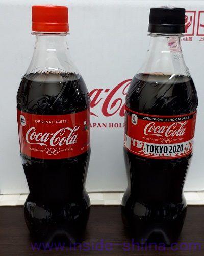 コカコーラとコカコーラゼロの違いを確認!カロリー、糖質、カフェインは!