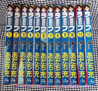 ラフ全12巻