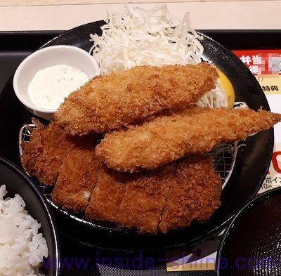 松のや ロースかつ&サーモンフライ(2枚)定食 カロリー 糖質