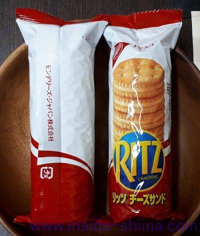 ナビスコ リッツチーズサンド 2袋