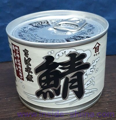 鯖(高木商店)