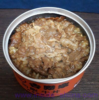 吉野家 缶飯 牛丼の味は!