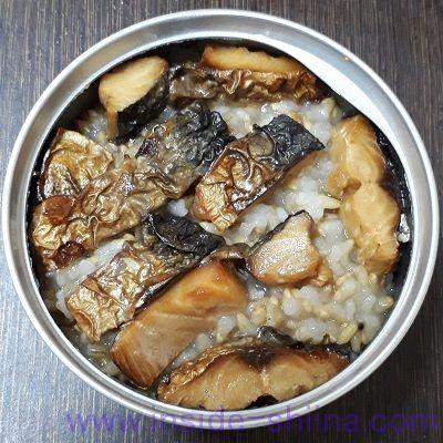 吉野家 缶飯 焼塩さば丼の味は!