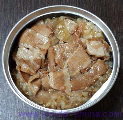 吉野家 缶飯 豚丼の味は!