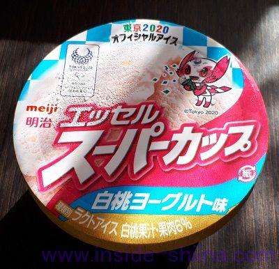 エッセルスーパーカップ白桃ヨーグルト味